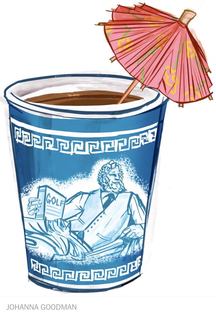 coffeeumbrella.jpg